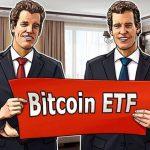 Bitcoin ETF dường như sẽ giành được sự chấp thuận của SEC vào cuối năm 2018