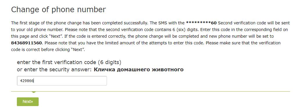 mã xác thực 2