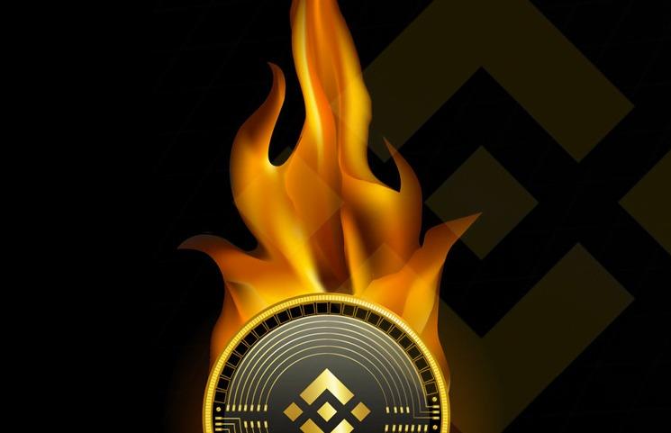 đốt coin binance lần 6