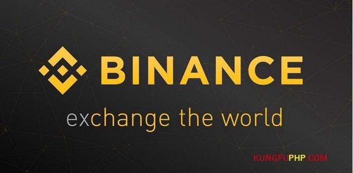 sàn Binance